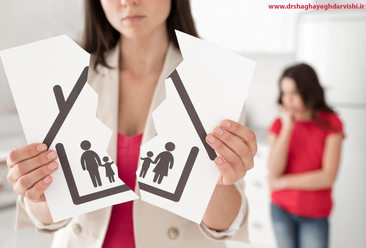 عوامل اصلی طلاق